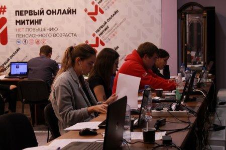По предварительным данным, КПРФ лидирует на выборах в Иркутской области